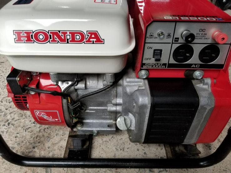 Honda EG2200X Portable Gas Generator, Troubleshooting steps